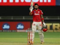 IPL 2020: केएल राहुल के बल्ले को खामोश करने के लिए मुंबई की टीम बना रही है खास प्लान, कोच ने किया खुलासा
