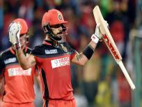 कोलकाता के खिलाफ कोहली ने 17 गेंदों में बनाए 50 रन, ठोक दिया आईपीएल करियर का 5वां शतक