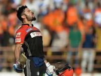 IPL 2020: कोहली के नाम दर्ज हुआ एक और विराट रिकॉर्ड, टी-20 क्रिकेट में ऐसा कारनामा करने वाले बने पहले बल्लेबाज