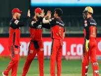 IPL 2020: RCB की जीत पर खुश हुए कप्तान कोहली, बताया उस खिलाड़ी का नाम जिसने पलट दिया मैच का पासा