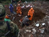 कोलंबिया में मिट्टी धंसने से हुआ बड़ा हादसा, 20 लोगों की मौत, कई लापता