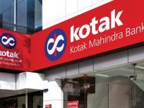 कोटक महिंद्रा बैंक की 2.83 प्रतिशत हिस्सेदारी बेचेंगी, 6804 करोड़ रुपये में होगा सौदा