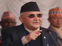 केपी ओली के RAW चीफ से बंद कमरे में मुलाकात पर नेपाल में विवाद, जानिए क्या है पूरा मामला