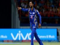 IPL 2020: आखिरी ओवर में चौका जड़कर मुंबई को दिलाई जीत, फिर टीम के खिलाड़ियों को लेकर क्रुणाल पंड्या ने कही यह बात