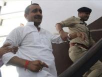 उन्नाव केस: पीड़िता के पिता की हत्या के मामले में फैसला टला, दिल्ली की कोर्ट 4 मार्च को सुनाएगी निर्णय