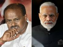 कर्नाटक: कांग्रेस-जेडीएस में 'दरार', कुमारस्वामी की पीएम मोदी से मुलाकात आज, 7 दिन में दें सकते हैं इस्तीफा