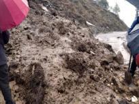 PoK में भारी बारिश की वजह से धंसी जमीन, एक ही परिवार के 7 लोगों की मौत