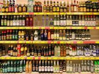 Lockdown: दिल्ली में शराब की निजी दुकानों को शुक्रवार से खोलने की अनुमति दी जा सकती है
