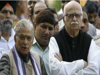 Breaking News: राम मंदिर भूमि पूजन के लिए वीडियो कांफ्रेंस जरिए हिस्सा लेंगे BJP वरिष्ट लालकृष्ण आडवाणी व मुरली मनोहर जोशी