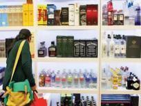 उत्तर प्रदेश के शॉपिंग मॉल्स में भी बिकेगी शराब और बीयर, योगी सरकार ने लिया ये बड़ा फैसला