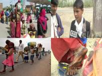 लॉकडाउन: दिल्ली से पैदल ही अपने घर MP के मुरैना जिला के लिए चला था मजदूर, आगरा में हुई मौत