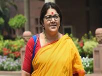हैदराबाद रेप आरोपियों का एनकाउंटर: बीजेपी सांसद का बयान, 'ऐसे अपराधियों का 7-15 दिनों में होना चाहिए एनकाउंटर'