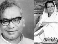 वेदप्रताप वैदिक का ब्लॉग: डॉ लोहिया और राजमाता सिंधिया की अप्रतिम यादें