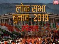 लोकसभा चुनावः महाराणा प्रताप की धरा पर BJP और कांग्रेस की कड़ी टक्कर, चिलचस्प होगा मुकाबला!