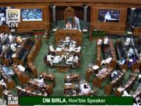 संसद मेंकृषि विधेयक का विरोध,सरकार ने गेहूं का एमएसपी 50 बढ़ाकर 1975 रुपये प्रति कुंतल किया