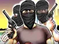 बिहार में बेखौफ अपराधियों ने पटना में पुलिस को दे दी खुली चुनौती, मिर्ची स्प्रे और एसिड अटैक कर भागे