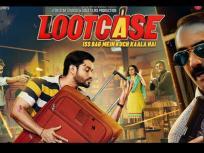 कुणाल खेमू की मूवी लूटकेस की रिलीज डेट की हुई घोषणा, इस दिन हॉटस्टार पर रिलीज होगी फिल्म