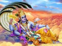 Apara Ekadashi Vrat Katha: जब प्रेत बनकर लोगों को डराने लगा राजा माहीध्वज, ज्ञानी ऋषि ने रखा ये उपवास-पढ़िए रोचक व्रत कथा