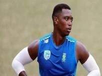 पूर्व दक्षिण अफ्रीकी क्रिकेटरों ने लुंगी एंगिडी के 'ब्लैक लाइव्स मैटर' आंदोलन का समर्थन करने की आलोचना की