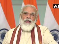 Bihar Assembly election: बिहार को एक और सौगात, पीएम मोदी तीन पेट्रोलियम परियोजनाओं को राष्ट्र को समर्पित करेंगे
