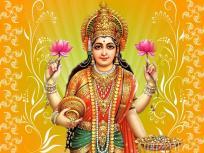 Friday Ke Upay: शुक्रवार को गलती से भी ना करें ये 5 काम, रूठ जाएंगी मां लक्ष्मी, छाई रहेगी कंगाली