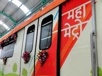 नागपुर: महामेट्रो की आईएसडी लाइन हैक कर खाड़ी देशों में किए फोन, लाखों का बिल आने पर हुआ खुलासा