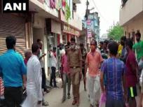 यूपी: कुएं में गिरे बछड़े को निकालने गए पांच युवकों की मौत, पीड़ितों के परिजनों को मिलेगा 2-2 लाख रुपए का मुआवजा