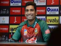 PAK vs BAN: हार के बाद लाहौर के विकेट पर भड़के बांग्लादेशी कप्तान महमुदुल्लाह, कहा, 'रन बनाना बेहद मुश्किल था'