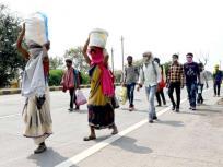 Coronavirus: अंतरराष्ट्रीय श्रम संगठन ने कहा- भारत में 40 करोड़ असंगठित मजदूरों की रोजी-रोटी का जरिया खतरे में
