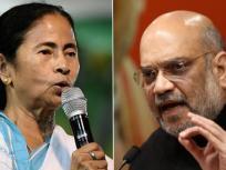 West Bengalki khabar:अमित मालवीय काट्वीट, ममता बनर्जी क्या छुपा रही हैं, सीएम ने कहा-बंगाल सरकार की छवि धूमिल करने की कोशिश