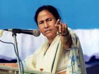 ममता बनर्जी ने छेड़ा, 'बीजेपी भारत छोड़ो' आंदोलन, शहीद दिवस पर जमकर गरजीं