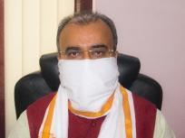 स्वास्थ्य मंत्री मंगल पांडेय के आवास का एएनएम और स्वास्थ्यकर्मियों ने घेराव किया,वेतन बढ़ोतरी सहित कई मांगों को लेकर आंदोलनरत