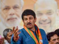 Breaking News: मनोज तिवारी का पत्ता कटा, आदेश कुमार गुप्ता दिल्ली बीजेपी के नए अध्यक्ष बने
