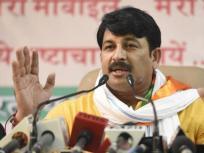 Bihar elections:भाजपा ने सांसद एवं भोजपुरी गायक मनोज तिवारी को उतारा,गीतों का लिया सहारा, 'सुनअ हो बिहार के भैया, दीदी-चाची सब रहवैया'