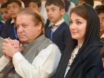 पाकिस्तान: पूर्व पीएम नवाज शरीफ और उनके बेटी, दामाद हुए जेल से रिहा