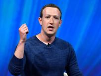 'फेसबुक पर अमेरिकी राष्ट्रपित डोनाल्ड ट्रंप को काबू में रखा जाए'