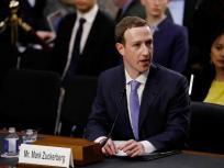 जुकरबर्ग ने कहा- फेसबुक कंपनी कर रही है डीपफेक वीडियो नीति का मूल्यांकन
