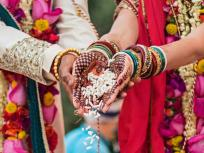 शादी को लेकर बरतें सावधानी! मेट्रोमोनियल साइट पर किस की प्रोफाइल फेक है और किसकी नहीं, इन आसान तरीकों से लगाएं पता