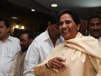 मायावती नहीं लड़ेंगी चुनाव पर बन सकती हैं प्रधानमंत्री! ट्वीट कर बसपा समर्थकों से कही ये बड़ी बात