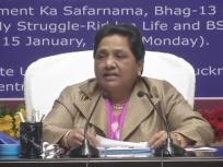 छत्तीसगढ़ चुनावः मायावती नहीं करेंगी BJP-कांग्रेस से कोई समझौता, गठबंधन के बजाय विपक्ष में बैठना पसंद
