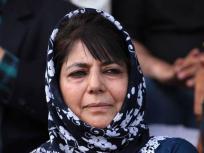 जम्मू कश्मीर : महबूबा मुफ्ती का बड़ा बयान, अनिश्चितता और भय की चपेट में है कश्मीर