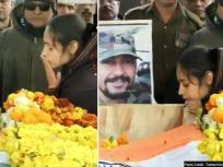 जब पत्नी ने शहीद मेजर को चूम कर बोला, I Love You, एक साल पहले हुई थी शादी, देखें वीडियो