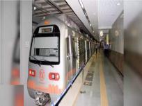 CM अशोक गहलोत ने हरी झंडी दिखाकर की जयपुर में पहली अंडरग्राउंड मेट्रो रेल की शुरुआत, 26 मिनट में तय होगा 11.3 किमी का सफर