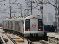 अंतरराष्ट्रीय योग दिवस पर आज सुबह चार बजे से ही सभी लाइनों पर शुरू होगी मेट्रो सेवा
