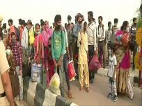 दिल्ली-यूपी सीमा पर भारी संख्या में जुटे मजदूर, बोले- बसें नहीं हैं तो.. पैदल ही जाने दो, वापस नहीं आएंगे, भले ही भूखे मर जाएं