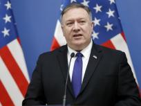अमेरिका ने दिया चीन को झटका, हांगकांग विवाद पर चीनी अधिकारियों पर लगाया वीजा प्रतिबंध