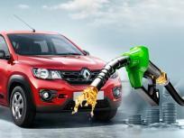 तस्वीरें: कम कीमत होने के साथ ज्यादा माइलेज देती हैं ये 6 पेट्रोल कार