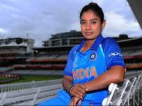 IND vs NZ: मिताली राज का भारत की जीत में 'अनोखा' कमाल, बिना गेंदबाजी-बल्लेबाजी किए ही रच दिया इतिहास