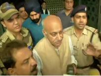 #MeToo: 2 घोटाले के फैसले के बाद अकबर मामले की सुनवाई देखने बड़ी संख्या में अदालत पहुंची भीड़