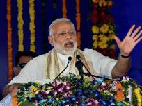 पीएम मोदी ने जाति आधारित भेदभाव खत्म करने की अपील की, वाराणसी के संत रविदास आश्रम पहुंचे
